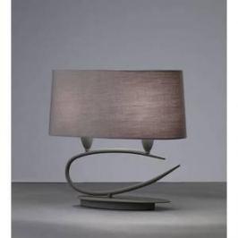 Настольная лампа Mantra 3683