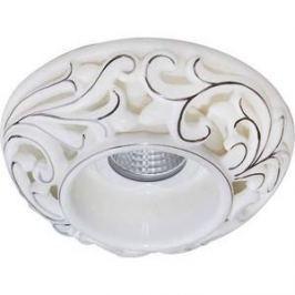 Точечный светильник Donolux N1630-White+silver
