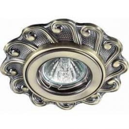 Точечный светильник Novotech 370264