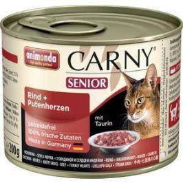 Консервы Animonda CARNY Senior с говядиной и сердцем индейки для пожилых кошек 200г (83711)