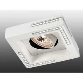 Точечный поворотный светильник Novotech 369843