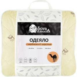 Полутороспальное одеяло Сова и Жаворонок Верблюжья шерсть 140x205