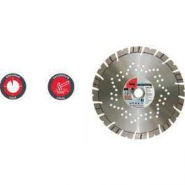 Диск алмазный Fubag 125х22.2мм Beton Extra (37125-3)