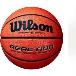 Мяч баскетбольный Wilson (арт. B1238X)