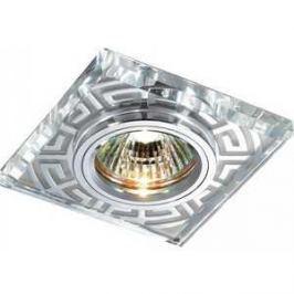 Точечный светильник Novotech 369586