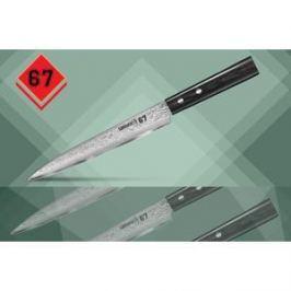 Нож для нарезки Samura Samura 67 (SD67-0045)