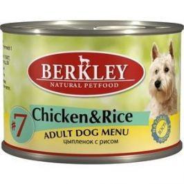 Консервы Berkley Adult Dog Menu Chicken & Rice № 7 с цыпленком и рисом для взрослых собак 200г (75003)