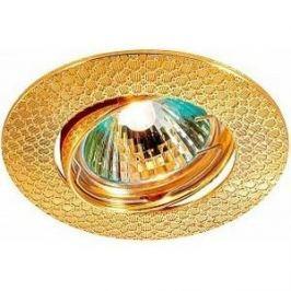 Точечный светильник Novotech 369627