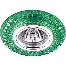 Точечный светильник Novotech 357300