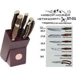 Набор ножей TimA Standart из 7-ти предметов ST-01