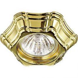 Точечный светильник Novotech 370251