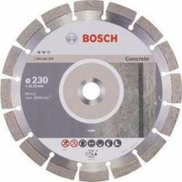 Диск алмазный Bosch 230х22.2мм Expert for Concrete (2.608.602.559)
