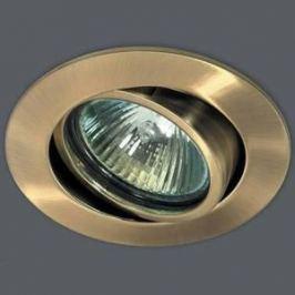 Точечный светильник Donolux A1506.05