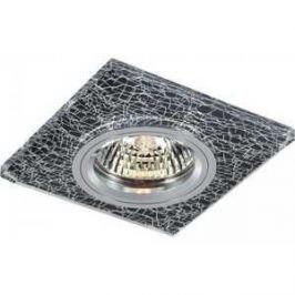 Точечный светильник Novotech 369588