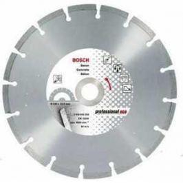 Диск алмазный Bosch 125х22.2мм Professional for Concrete (2.608.602.197)