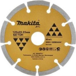 Диск алмазный Makita 230х22.2мм Эконом (D-41698)