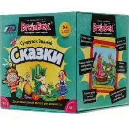 Настольная игра Brainbox Сказки (90727)