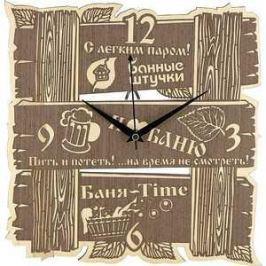 Часы кварцевые Банные штучки в предбанник для бани и сауны 28,5х28,5х0,6см