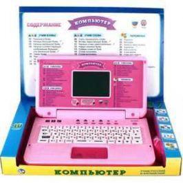 Shantou Gepai Компьютер русско-английский, 40 функции 7398