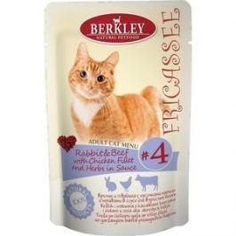 Паучи Berkley Fricasse Cat Menu Rabbit& Beef,Chicken Fillet&Herbs in Sauce № 4 с кроликом, говядиной и курицей в соусе для кошек 85г (75253)