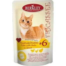 Паучи Berkley Fricasse Adult Cat Menu Poultry&Chicken Fillet&Herbs in Sauce № 6 с домашней птицей и курицей в соусе для кошек 85г (75255)