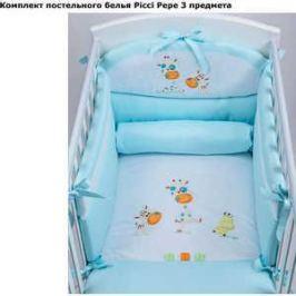 Комплект постельного белья PICCI Pepe салатовый I1235-06