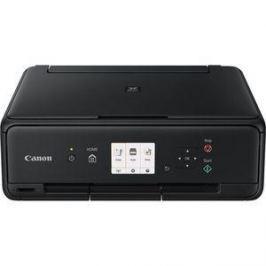 МФУ Canon Pixma TS5040 (1367C007)