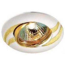 Точечный светильник Novotech 369621