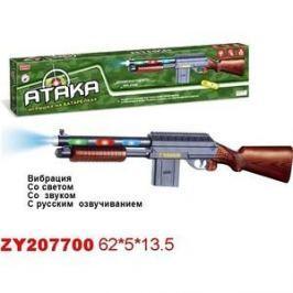 Автомат Zhorya (Х75246)