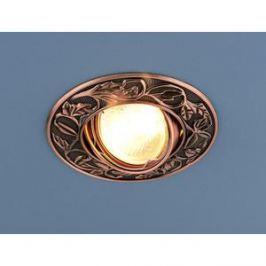 Точечный светильник Elektrostandard 4607176190984