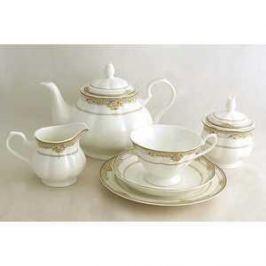 Чайный сервиз Emerald Лэнсбери из 21-го предмета E5-10-78/21-AL