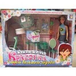 Набор мебели 1Toy Красотка с куклой домашний офис Т54498
