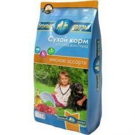 Сухой корм Верные друзья Мясное ассорти для собак всех пород 15 кг