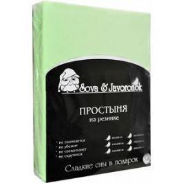 Простыня Сова и Жаворонок трикотаж на резинке 120x200 см светло-зеленая