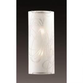 Настенный светильник Sonex 2243