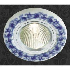 Точечный светильник Novotech 369521