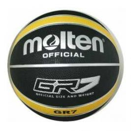 Мяч баскетбольный Molten BGR7-VY