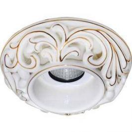Точечный светильник Donolux N1630-White+gold