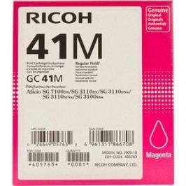 Картридж Ricoh GC 41M (405763)