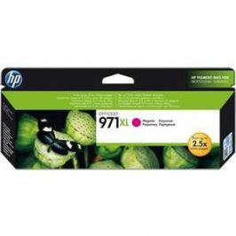 Картридж HP №971XL (CN627AE)
