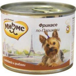Консервы Мнямс Фрикасе по-Парижски с индейкой и пряностями для собак 200г