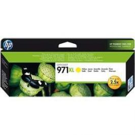 Картридж HP №971XL (CN628AE)