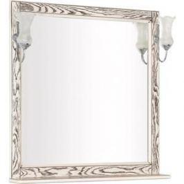 Зеркало Aquanet Тесса 85 жасмин, сандал, массив дуба (185821)