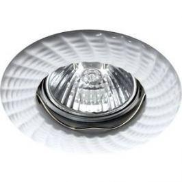 Точечный светильник Donolux N1526-WH