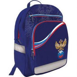 Рюкзак Российский Футбольный Союз школьный (RFAB-UT1-507)