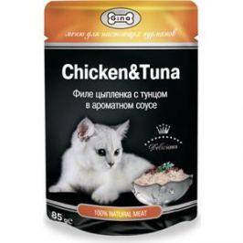 Паучи Gina Chicken & Tuna филе цыпленка с тунцом в ароматном соусе для кошек 85г (420947)