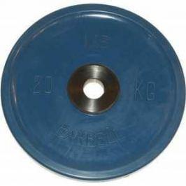Диск обрезиненный MB Barbell 51 мм 20 кг синий