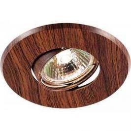 Точечный поворотный светильник Novotech 369710
