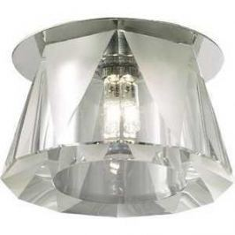 Точечный светильник Novotech 369519
