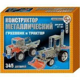 Десятое Королевство Конструктор металлический Грузовик и трактор 953